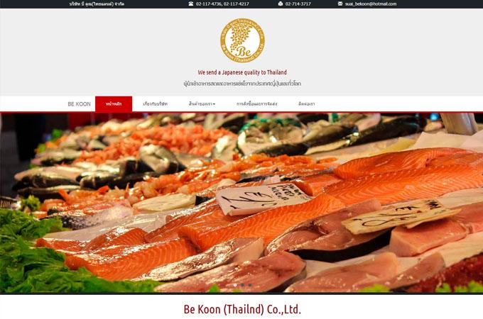 รับทำเว็บไซต์ เชียงใหม่ บริษัท บี คูณ(ไทยแลนด์) จำกัด