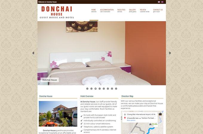 รับทำเว็บไซต์ เชียงใหม่ DONCHAI HOUSE