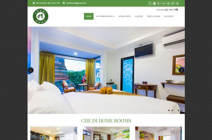 รับทำเว็บไซต์ เชียงใหม่ โรงแรม เจดีย์โฮม
