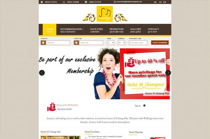 รับทำเว็บไซต์ เชียงใหม่ Hotel M Chiang Mai